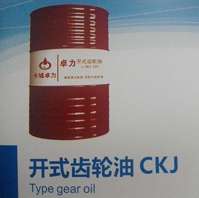 卡城卓力润滑油