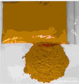 碱性嫩黄O