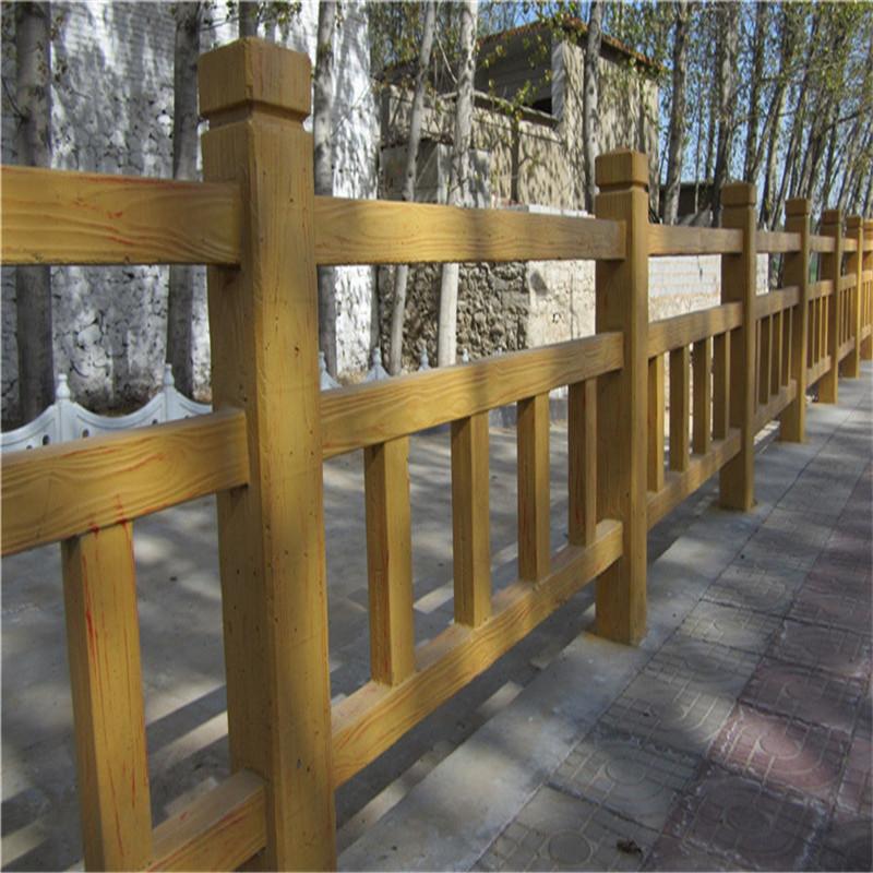 混凝土仿木栏杆