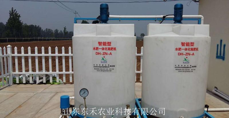 智能水肥一体机厂家