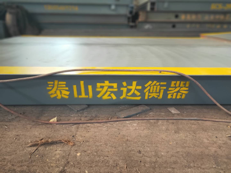 泰安衡器的基础安装施工非常重要
