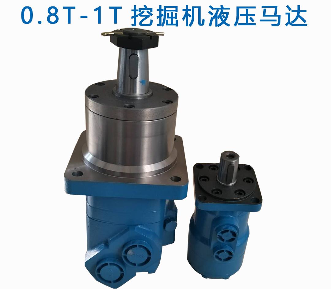 关于挖掘机液压马达不能回转或转角偏大的问题