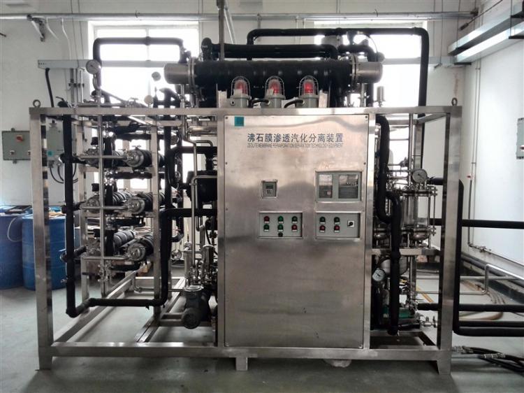 有机溶剂回收常用的三种方法