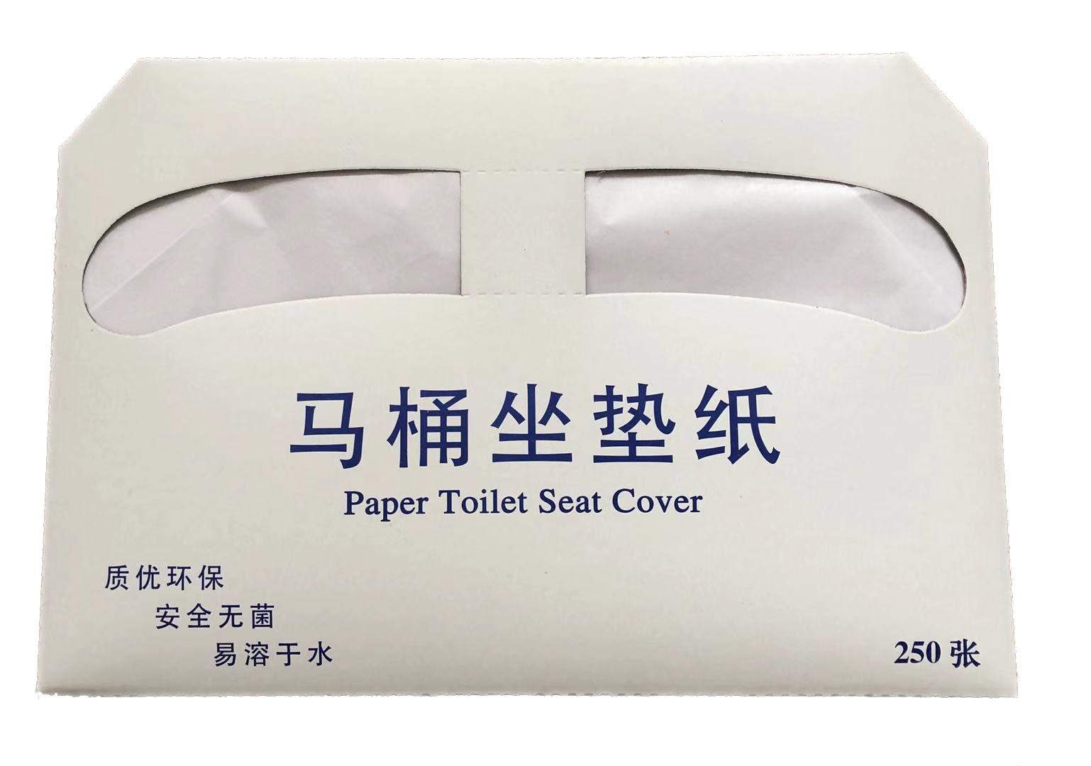 一次性马桶坐垫纸有环保和方便性