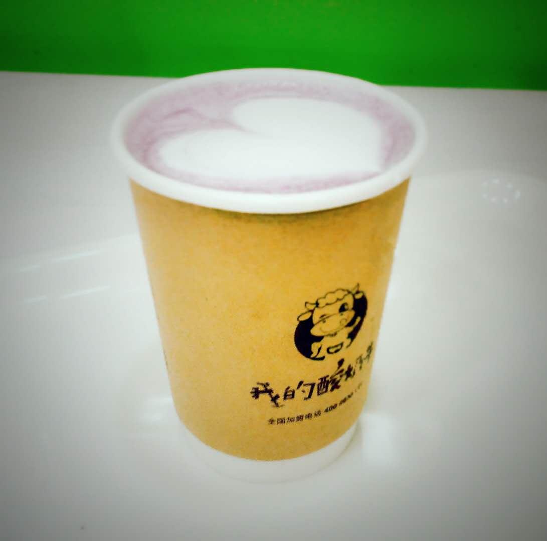 一口酸牛奶