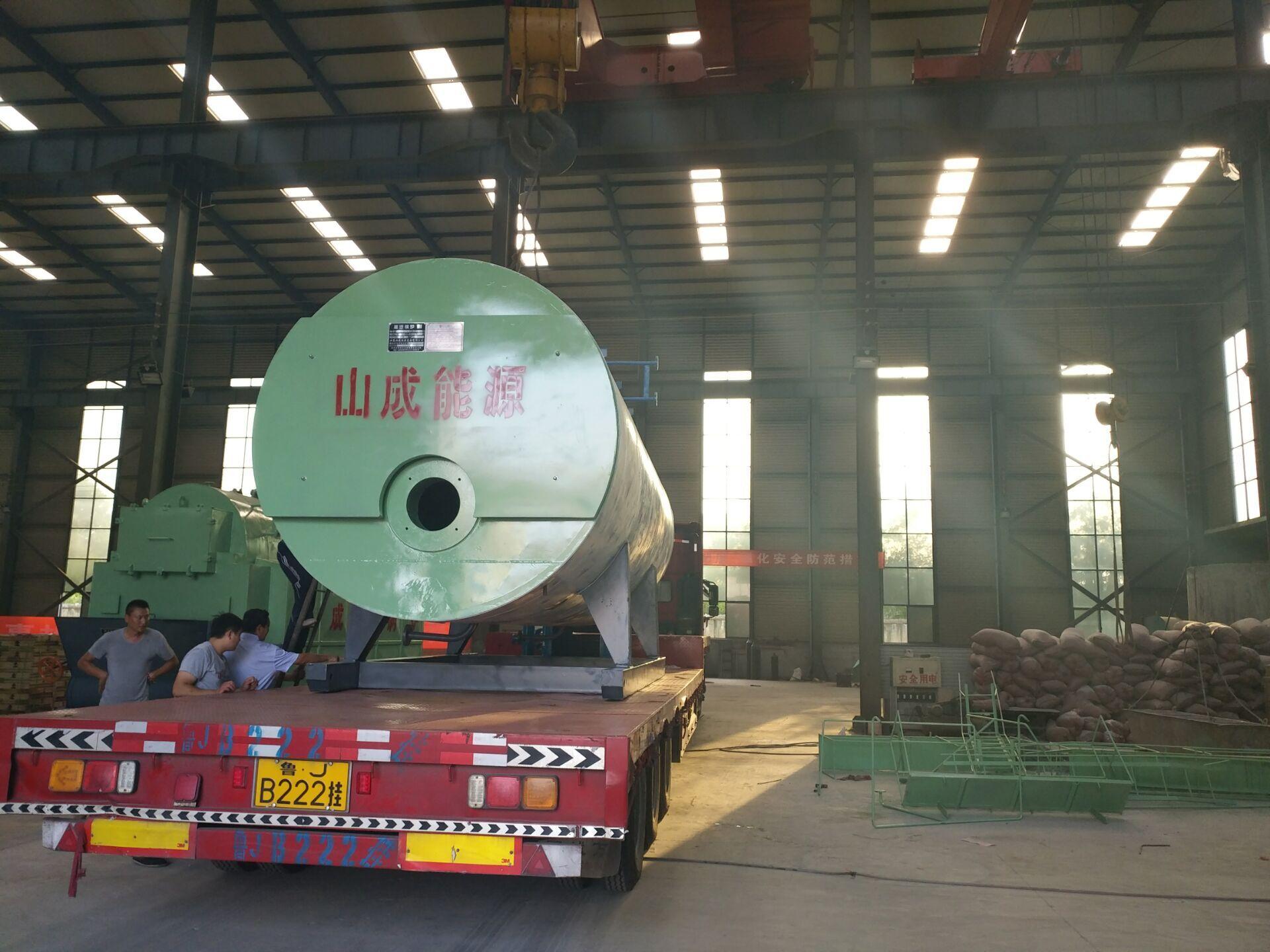 山东锅炉改造