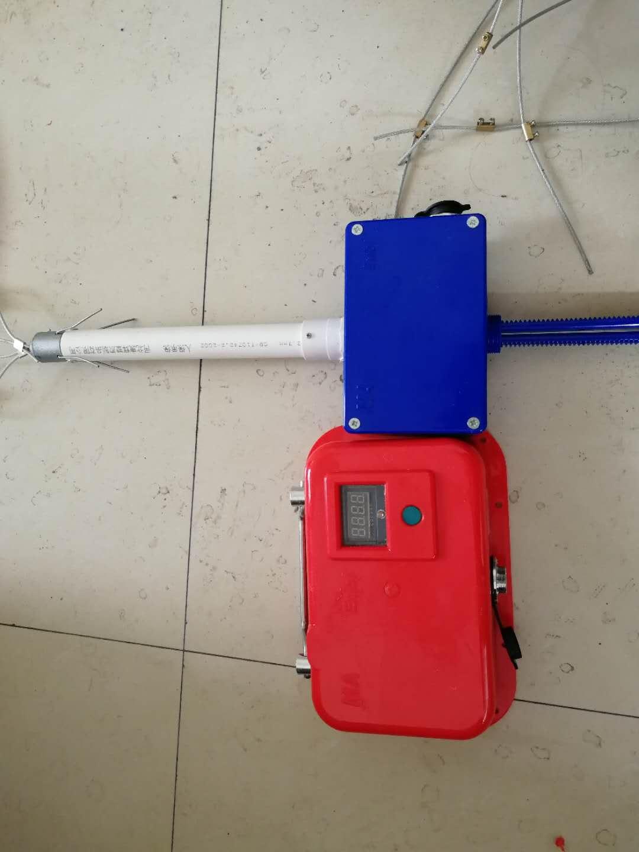 矿用本安型无线压力监测仪