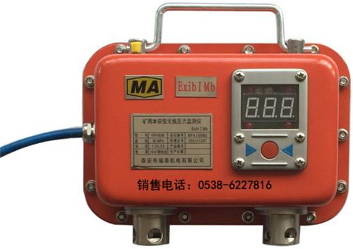 矿用顶板与冲击地压监测系统