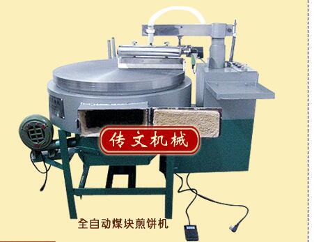 山东煎饼机