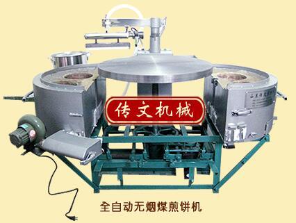 泰安煎饼机