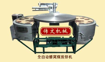 全自动煎饼机