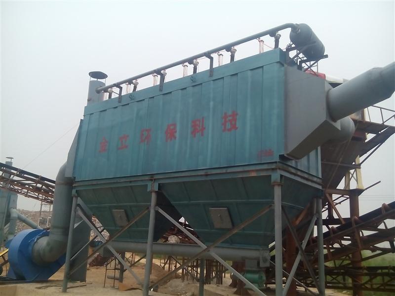 新型环保设备厂家