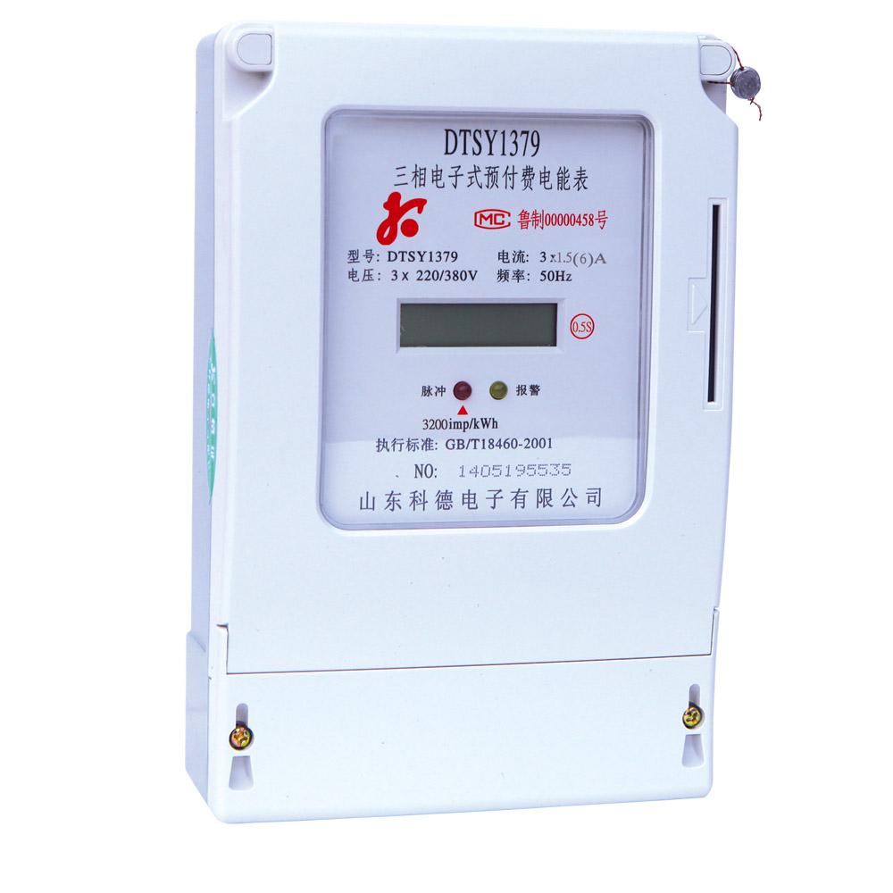射频卡智能电表采用新型可靠的编码识别方法