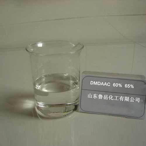 二甲基二烯丙基氯化铵厂家