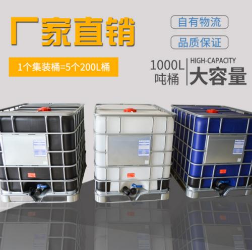 如何解决塑料吨桶表层�]有色度的难题