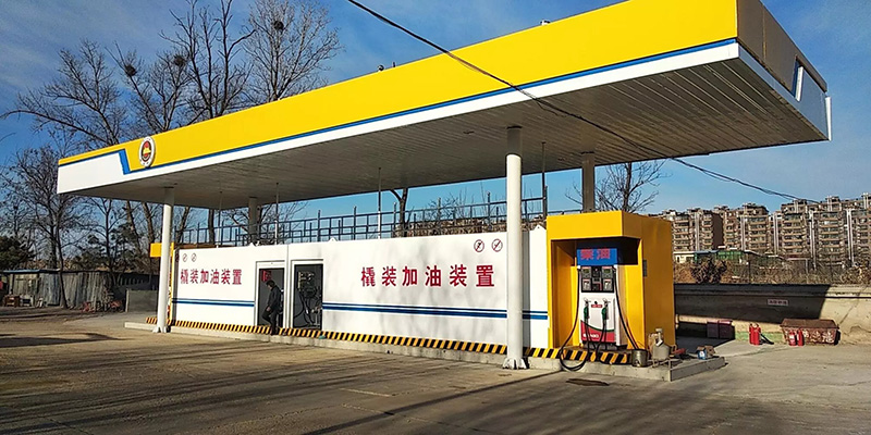 山东撬装加油站