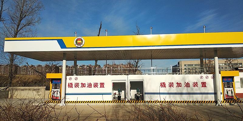防爆撬装加油站