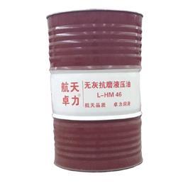 区分抗磨液压油的小技巧
