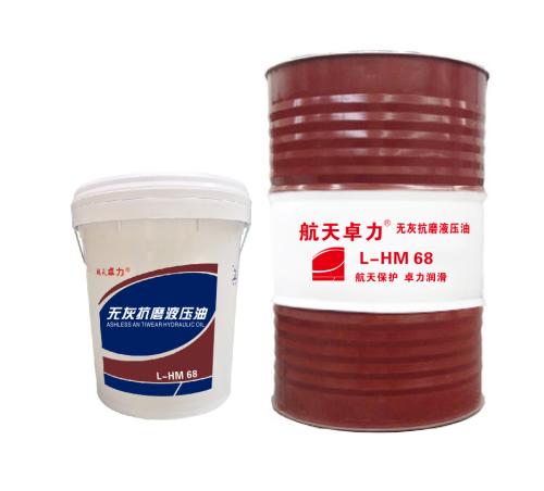 抗磨液压油的存在对机械操作至关重要