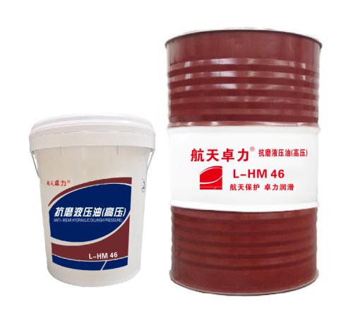 一般液压油与抗磨液压油有什么区别