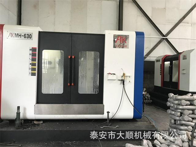 CNC精加工