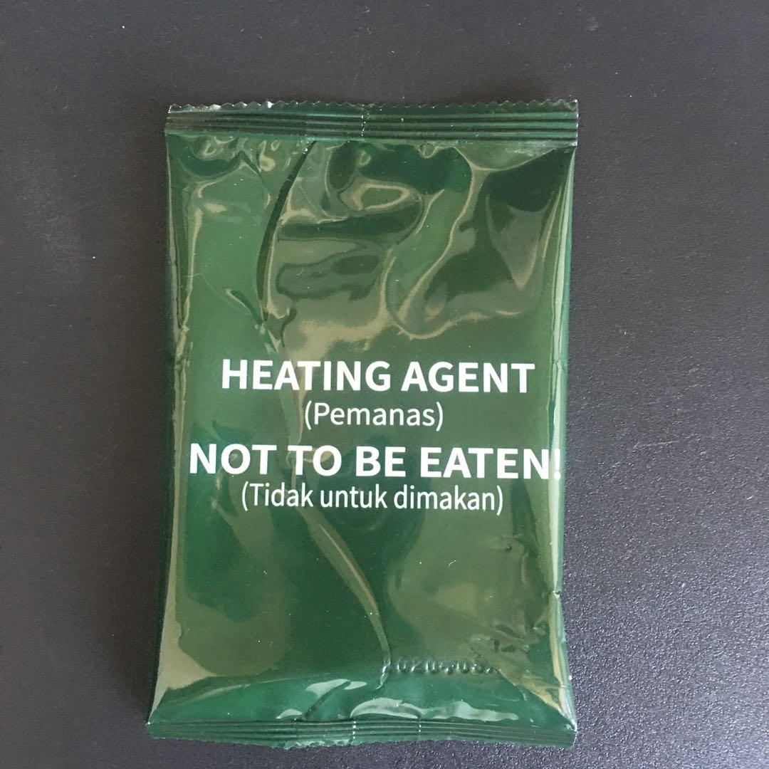 自热包在自热小火锅上的使用