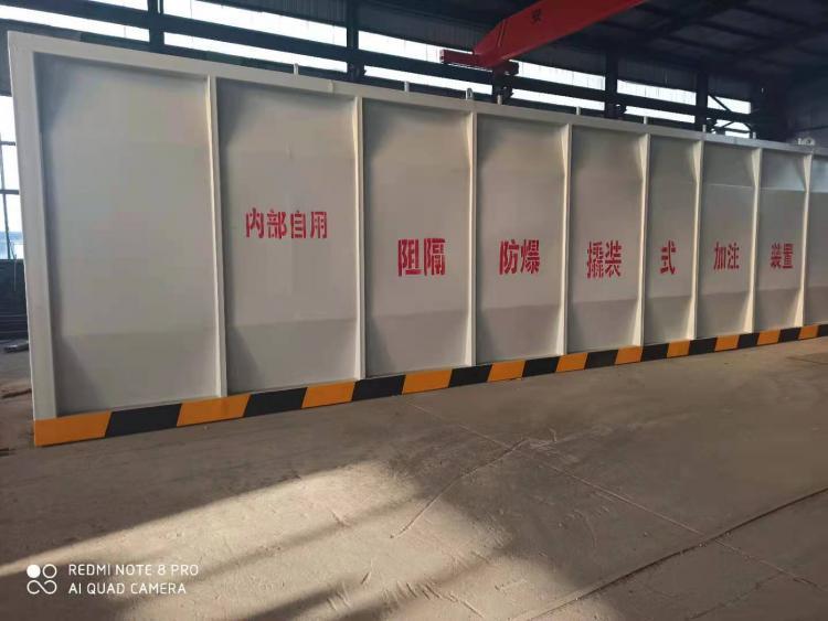 可移动式撬装加油站