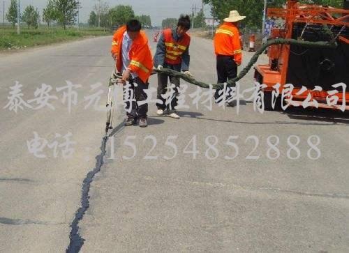 路面灌缝胶厂家