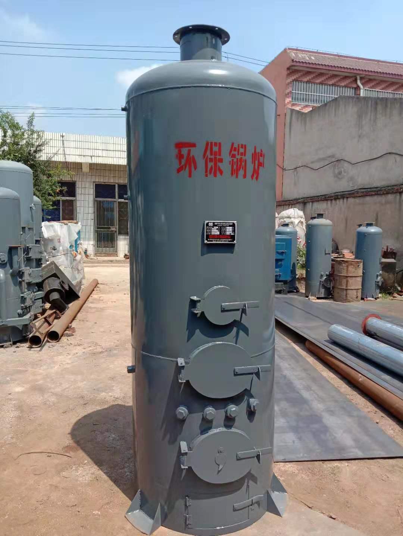 环保无烟锅炉厂家