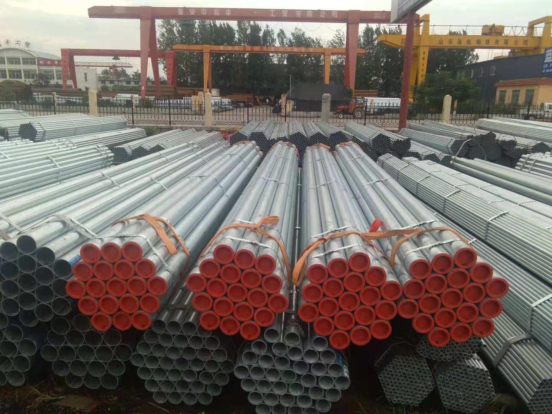 泰安钢塑衬塑复合钢管
