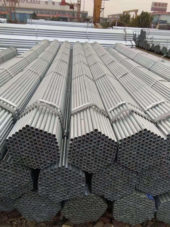 泰安热镀锌钢管