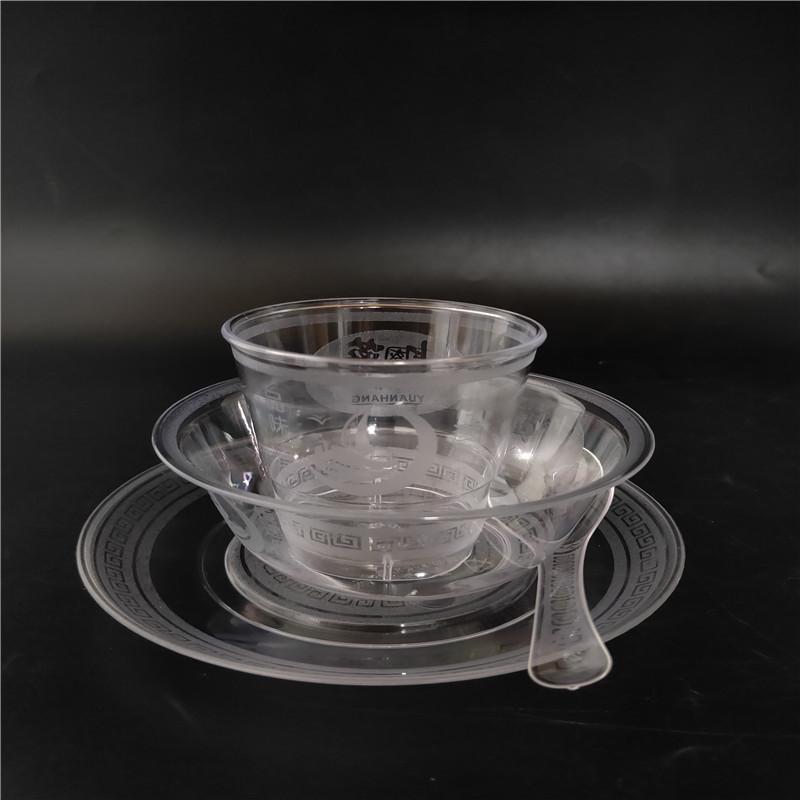 一次性水晶餐具