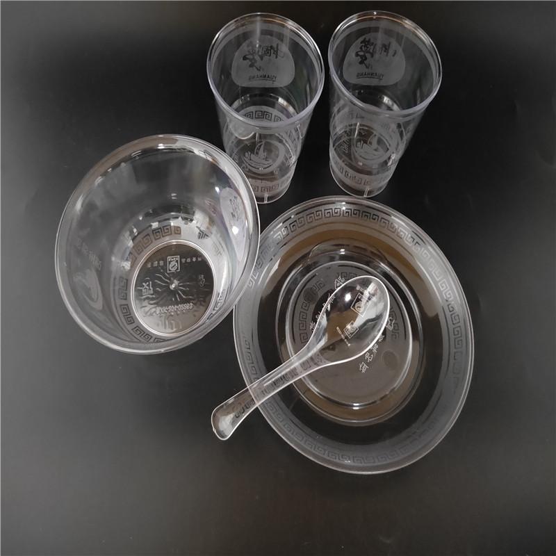 航空水晶餐具