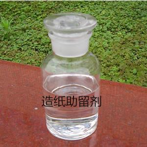 抗水剂价格