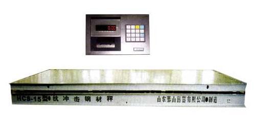 泰安地磅传感器